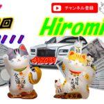 予想数字 第390回 LOTO7 ロト7 2020年10月16日 (金) HiromiTV