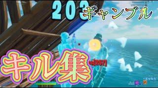 【Fortnite】PC ワンパン集 ギャンブル