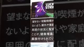 【GOD美里チャンネル】ギャンブル運は、蛇の、抜け殻で上がる!!!!!!!