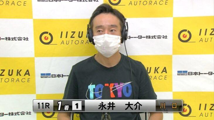 オッズパーク杯SG第35回全日本選抜オートレース2日目・二次予選A、これで3日目のドライブは確定! 永井大介(川口25期)が連勝ゴールでプラチナセレクション進出!