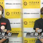 オッズパーク杯SG第35回全日本選抜オートレース4日目・準決勝戦、嬉しいSG優出なのに疲労困憊で「ベット・オン・ミー」も封印! 佐藤貴也(浜松29期)が2着入線で優出!