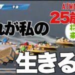【競艇・ギャンブル】ノリノリギャンブルチャンネル