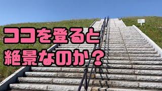 【おでかけ編】神崎公園&古民家カフェ☆500円オッズの行方は…