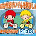 【LIVE】別府競輪 第8回前節FⅡ ミッドナイト オッズパーク杯 2日目