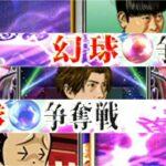 MJ ギャンブル卓 13 (ダイジェスト)