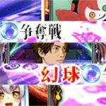 MJ ギャンブル卓 16 (ダイジェスト)