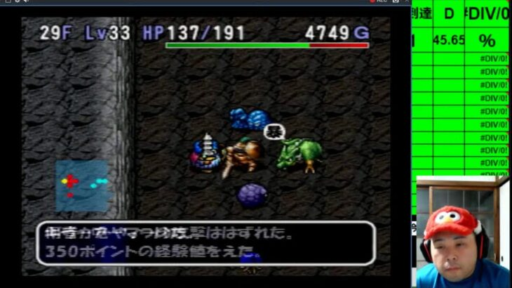 【ドラクエ10】どんなギャンブルだろうと当て貫くのみ!