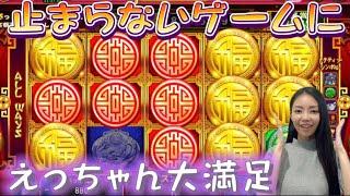 【カジノ女子】練習あるのみ‼️遂に来週のギャンブル解禁に向けて‼️リアルな大爆発に向かって常にギャンブルの事を考えてますw
